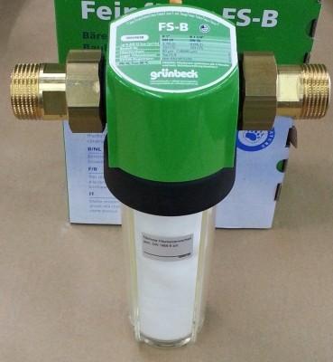 Grünbeck GENO Feinfilter FS-B 1 DN 25